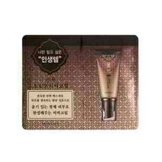 MISSHA CHO BO YANG BB Cream SPF30/PA++ sample
