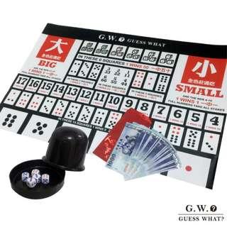 GW 【賭大小/買大小 骰寶遊戲組 】賭神 過年 聚會 必備 骰子組 骰盅 活動 桌遊 GUESSWHAT