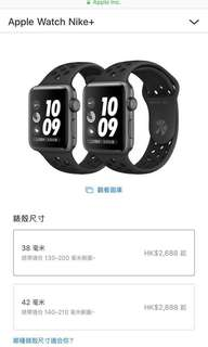 Apple 🍎 watch 3 42MM Nike+