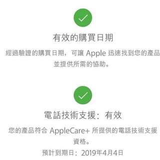 Iphone 7plus jet black 128GB