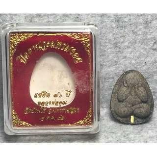 LP Koon of Wat Bahn Rai BE2542 Phra Pidta Nawa Maha Mongkol with real gold takrut & Hair