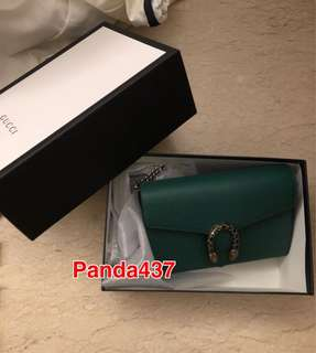 GUCCI WOC wallet on chain paper box 紙盒