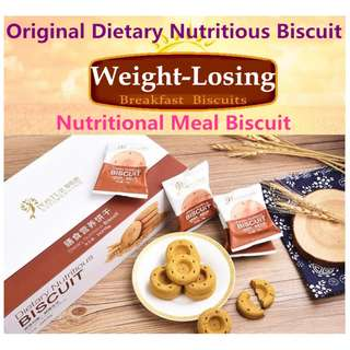 *Weight-losing* Original Dietary Nutritious Biscuit