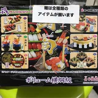 2008 絕版 壽司🍣模型
