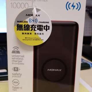 Momax QPower2  IP81 無線流動充電器 支援QI產品包括iPhone X,8,Samsung S8,9