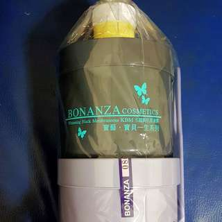 Bonanza Mask - whitening and hydration