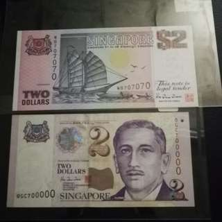 Singapore $2 ship series & $2 portrait series semi solid nos 700000 & 707070