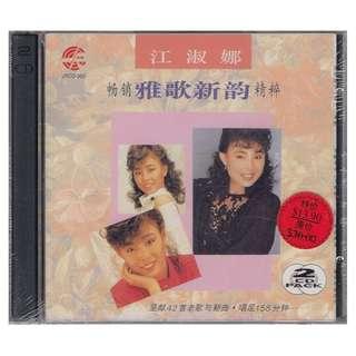 江淑娜 Jiang Shu Na: <畅销雅歌新韵精粹> 2 CDs Pack (全新未拆)