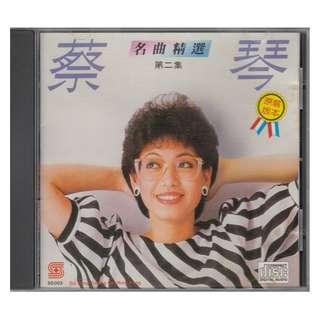 蔡琴 Cai Qin (Tsai Chin): <名曲精选第二集> 1987 CD (Made in Japan 日本索尼版 / 无 IFPI)