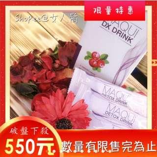 莓果飲(12包)