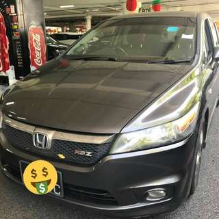 Honda Stream Rsz Paddleshift