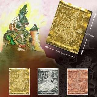 Thai amulets Baramee Kru Lersi Por Kea yantra sheet Pack of 3