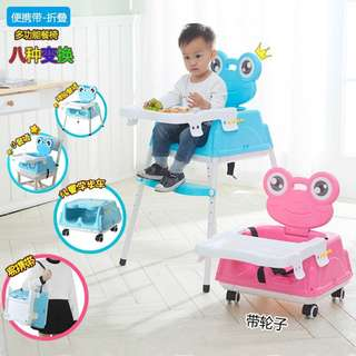 Multifunctional, Portable, and Convertible Baby Kids Dining High Chair with Food Tray