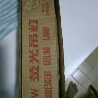 VINTAGE FLUORESCENT CEILING LAMP  ORGINAL BOX WITH TWO TUBE