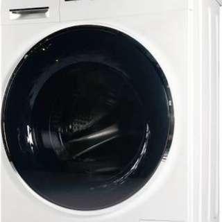 Mesin cuci Aqua, bisa dicicil tanpa uang muka 10