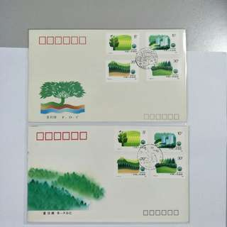 A/B FDC T148 Afforesting the Country