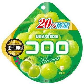 [暢銷品] 味覺糖水果軟糖-麝香葡萄/草莓-790796/790831