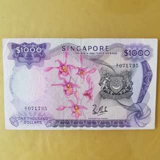 Orchid Series $1000 notes A/1 -071735