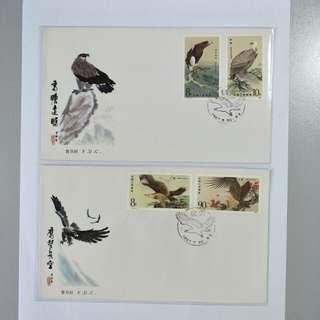 FDC T114 Birds of Prey