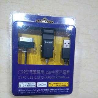 C390汽車專用USB快速充電器