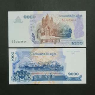 National Bank of Cambodia 1000 Riels 🇰🇭 !!!