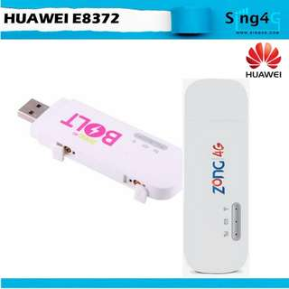 (USED) Huawei E8372 4g wingle portable wifi hotspot Direct Sim Card Auto