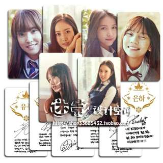 GFRIEND SNOWFLAKE UNOFFICIAL PHOTOCARDS (A VER.)