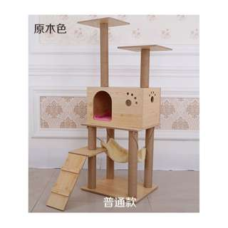{InStock} Compressed Wood Cat Condo W108C