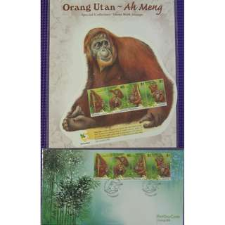 Special Issue Orang Utan - Ah Meng with FDC