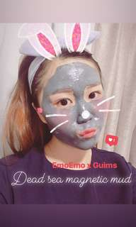 Korea Magnetic Dead Sea Mud Mask