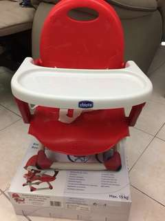 📣📣Baby Chair: Pocket Snack Booster Seat (Red)