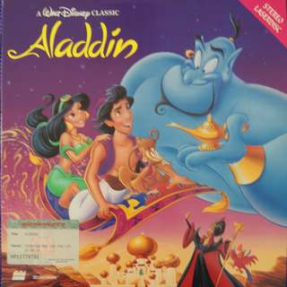 Laser Disc Movie - C09  Aladdin