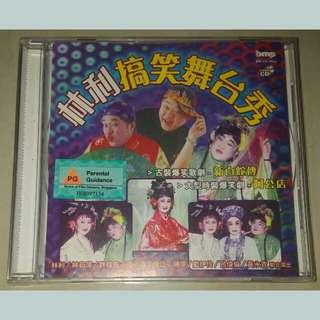 VCD: 林利搞笑舞台秀