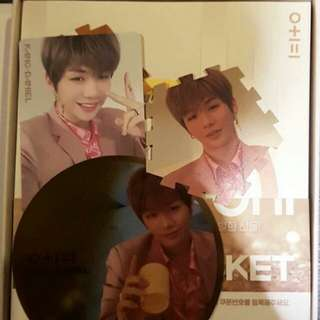 Wanna one kang daniel set
