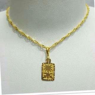21 k saudi Gold