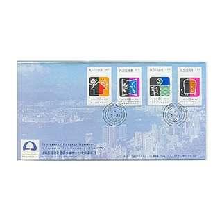 香港環保委員會,1990年首日封貼套票-GPO1雙圈印