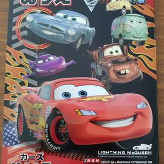 Disney cars stickers and colouring book