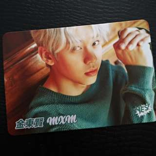 MXM Kim Dong Hyun yes card 小卡