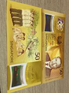 Limited Edition SG$50 Notes for collectors