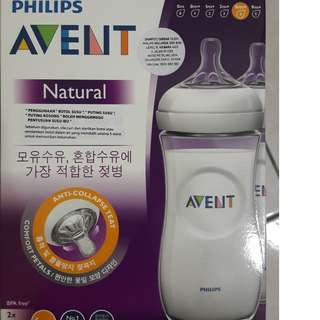 Philip Avent Natural Feeding Botal - 11oz/330ml (Twin pack)