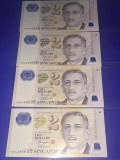 Singapore Portrait $2 Almost Solid No.8 & Fancy No. (4pcs) UNC