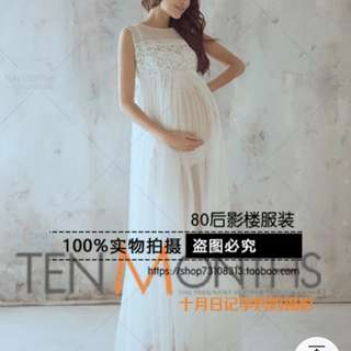 Maternity shooting dress