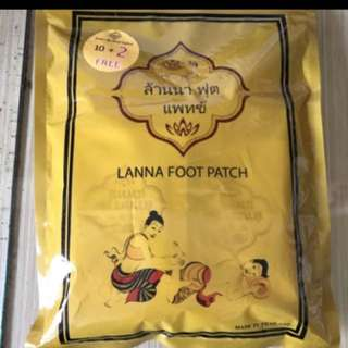 BN Authentic Lana Foot Patch From Thailand