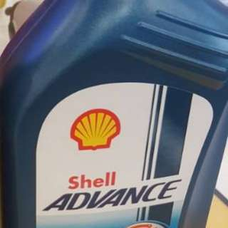 shell engine oil 1 litre