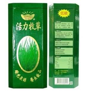 活力牧草(加糖) 大罐(400克*2包)