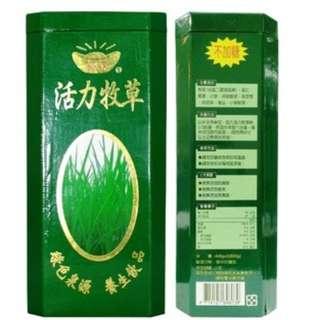 活力牧草(不加糖) 大罐(400克*2包)