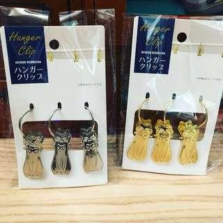 日本Japan * 貓型 掛勾+夾 * 銀色 or 金色 Hanger Clip
