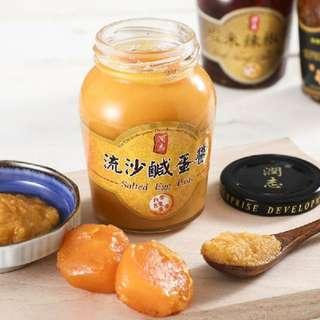 20年香港自家品牌 潤志流沙鹹蛋醬 180g  (一樽運費唔抵架,建議買2樽)  約4月中到貨
