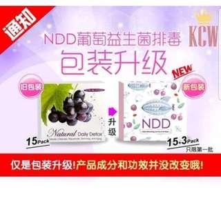 Natural Daily Detox