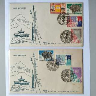 Bhutan FDC First Issue of Stamps